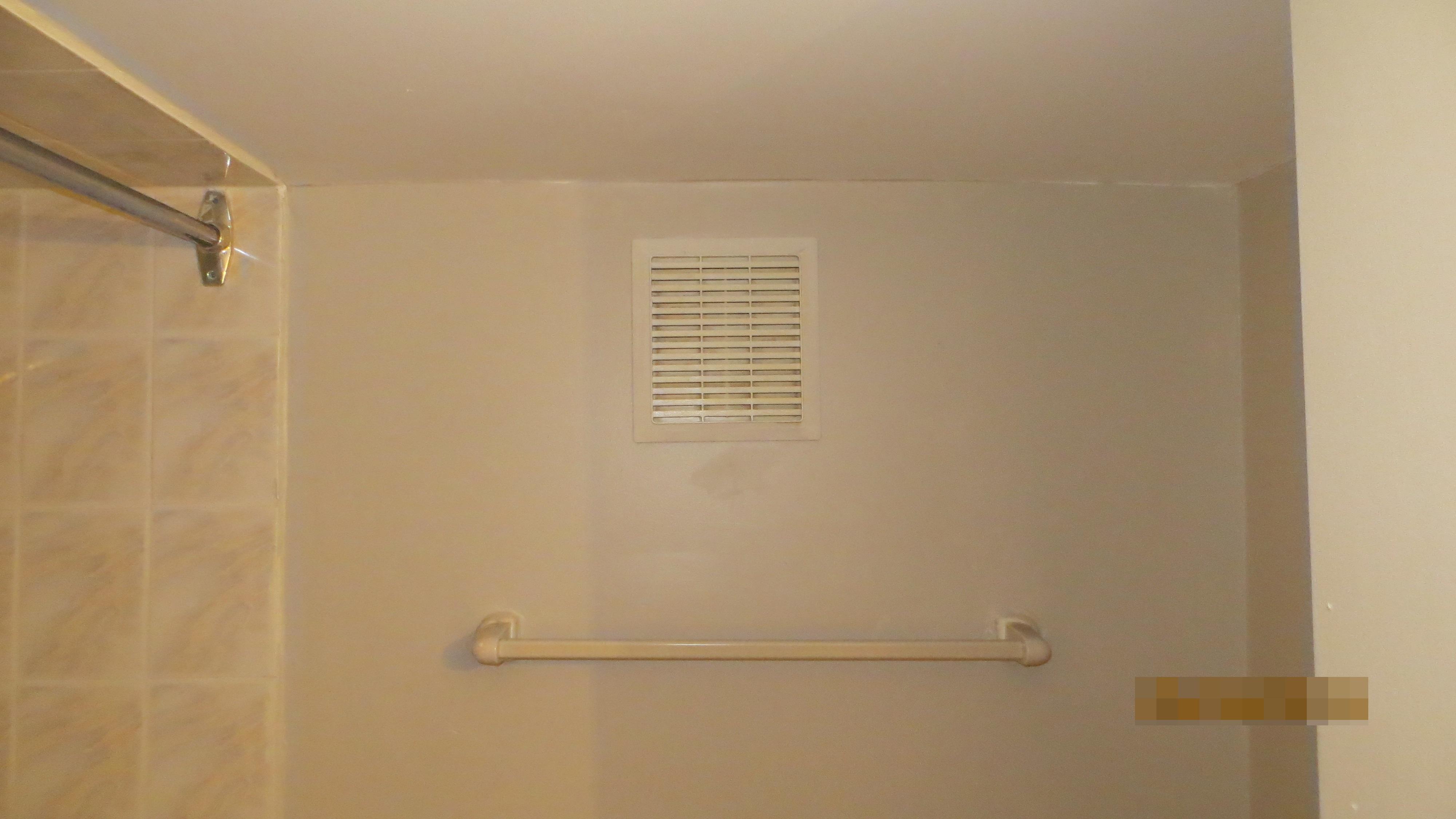 Washroom exhaust fan…..